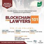 Online Registration Form: Blockchain For Lawyers 101, 5 October 2019, Abuja FCT