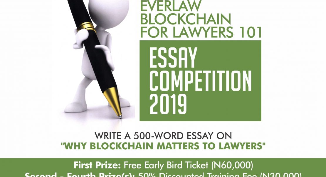 Everlaw Blockchain for Lawyers 101 Essay Competition
